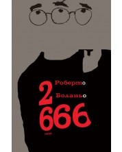 2666 -1