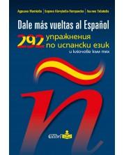 292 упражнения по испански език и ключове към тях -1