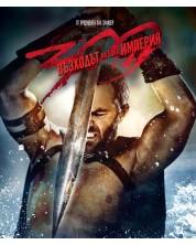 300: Възходът на една империя (Blu-Ray) -1