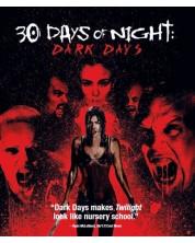 30 мрачни дни: Отмъщението (Blu-Ray) -1