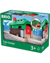 ЖП аксесоар Brio - Гараж за влак