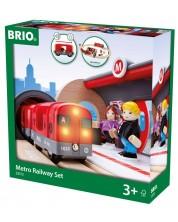 Комплект Brio - Метро с аксесоари, 20 части