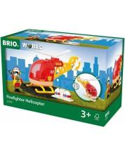 Играчка Brio World - Пожарен хеликоптер