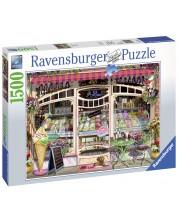 Пъзел Ravensburger от 1500 части - Магазин за сладолед