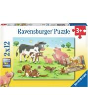 Пъзел Ravensburger от 2 x 12 части - Семейство щастливи животни -1