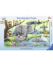 Пъзел Ravensburger от 15 части - Животните на Африка
