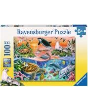 Пъзел Ravensburger от 100 XXL части - Под водата -1
