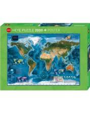 Пъзел Heye от 2000 части - Сателитна карта на Земята