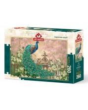 Пъзел Art Puzzle от 260 части - Паун, Дона Гелсингър -1