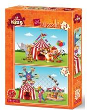 Пъзел Art Puzzle 2 в 1 - Циркът и забавният Панаир -1