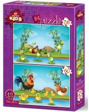 Пъзел Art Puzzle 2 в 1 - Животни и Бебета -1