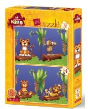Пъзел Art Puzzle 2 в 1 - Приятели в Гората -1