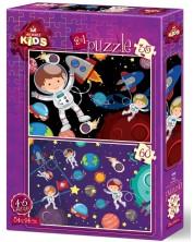 Пъзел Art Puzzle 2 в 1 - Космосът -1