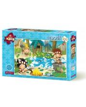 Пъзел Art Puzzle от 100 части - Пикник