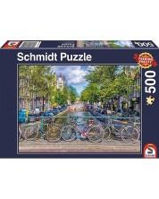 Пъзел Schmidt от 500 части - Амстердам -1