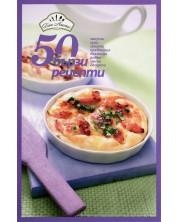 50 бързи рецепти (Закуски, супи, салати, предястия, безмесни, рибни, месни, десерти) -1