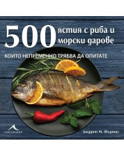 500 ястия с риба и морски дарове, които непременно трябва да опитате -1