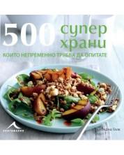 500 Суперхрани: Единствената колекция от ястия със суперхрани, която ви трябва -1