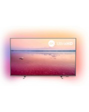 "Смарт телевизор Philips - 55PUS6754/12 55"" 4K Ultra HD LED, сребрист"