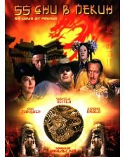 55 дни в Пекин (DVD)
