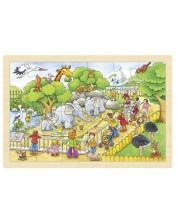 Дървен пъзел Goki - Зоологическата градина
