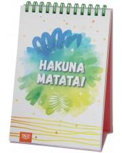 Книжка за щастливи дни със спирала: Hakuna matata! -1
