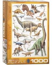 Пъзел Eurographics от 1000 части – Юрски динозаври