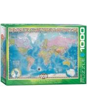 Пъзел Eurographics от 1000 части – Карта на света