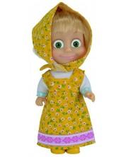 Кукла Simba Toys - Маша с жълта рокля