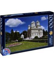 Пъзел D-Toys от 1000 части - Куртя де Арджеш, Румъния