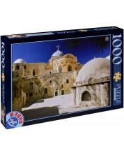 Пъзел D-Toys от 1000 части - Йерусалим, Изразел III