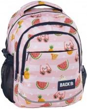 Ученическа раница BackUP G69 - Sweet Fruits, с 3 отделения