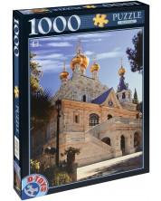 Пъзел D-Toys от 1000 части - Йерусалим, Изразел II
