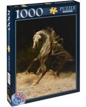 Пъзел D-Toys от 1000 части - Състезателен кон, Войтек Квятковски