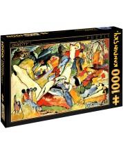 Пъзел D-Toys от 1000 части – Композиция II, Василий Кандински