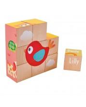 Дървена играчка Hape - Пъзел, приятелство -1