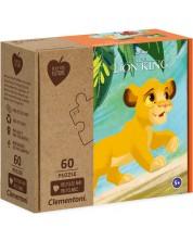 Пъзел Clementoni от 60 части - Царят Лъв -1