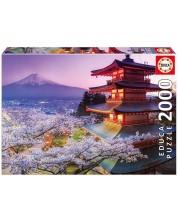 Пъзел Educa от 2000 части - Планината Фуджи, Япония