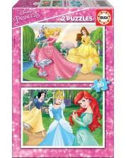 Пъзел Educa от 2 x 20 части - Принцеси на поляната -1