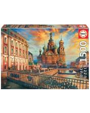 Пъзел Educa от 1500 части - Санкт Петербург -1