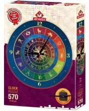 Пъзел-часовник Art Puzzle от 570 части - Зодиак