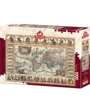 Пъзел Art Puzzle от 1000 части - Антична карта на света