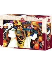 Пъзел Art Puzzle от 3000 части - Упоритост и арогантност, Халук Евитан -1
