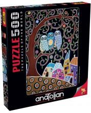 Пъзел Anatolian от 500 части - Три бухалчета, Карла Джерард -1