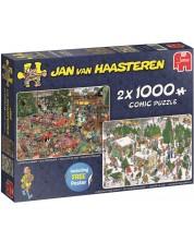 Пъзел Jumbo от 2 x 1000 части - Коледни подаръци, Ян ван Хаастерен -1