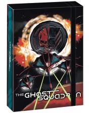 Кутия с ластик Ars Una Ghost Squadron А4