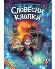 Настолна игра Словесни клопки - парти -1