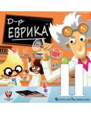 Настолна игра Д-р Еврика - семейна -1