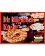 Die bulgarische Kuche - Ein Souvenirbuch -1