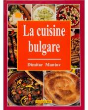La cuisine bulgare -1